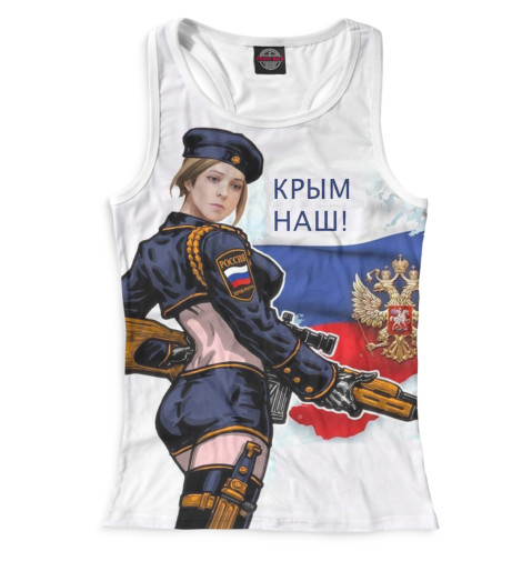 Женская майка-борцовка Крым наш