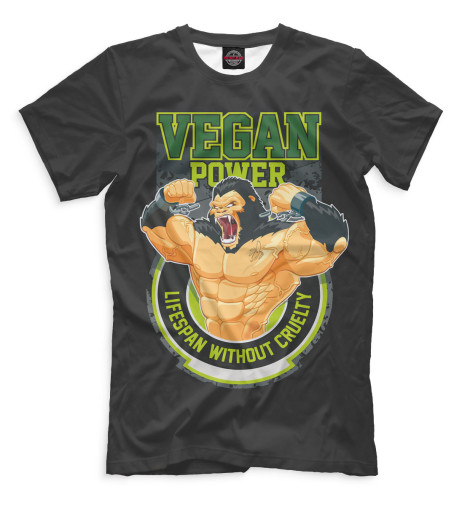 Футболка Print Bar Vegan Power плед сruise welcom