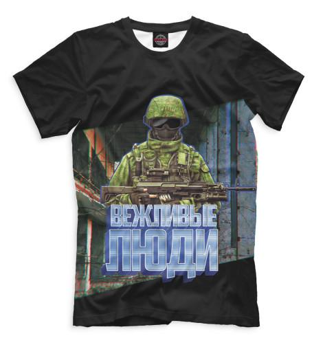Купить Мужская футболка Вежливые люди VZL-306313-fut-2