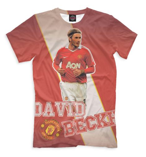 Мужская футболка Бекхэм