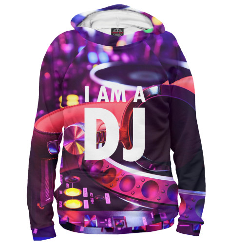 Худи Print Bar I am a DJ худи print bar i am flying to you