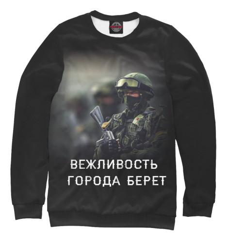 Купить Мужской свитшот Вежливые люди VZL-263610-swi-2