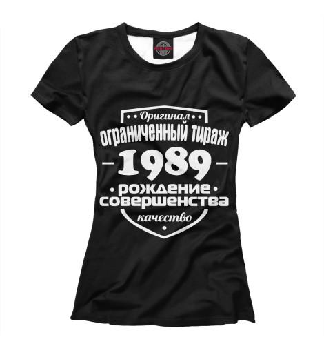 Футболка Print Bar Рождение совершенства 1989 футболка print bar рождение совершенства 1984