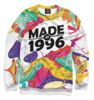 Made in 1996
