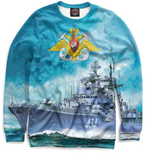 Мужской свитшот Боевой корабль
