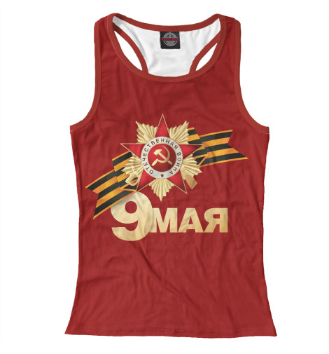 Купить Майка для девочки 9 Мая 9MA-538793-mayb-1