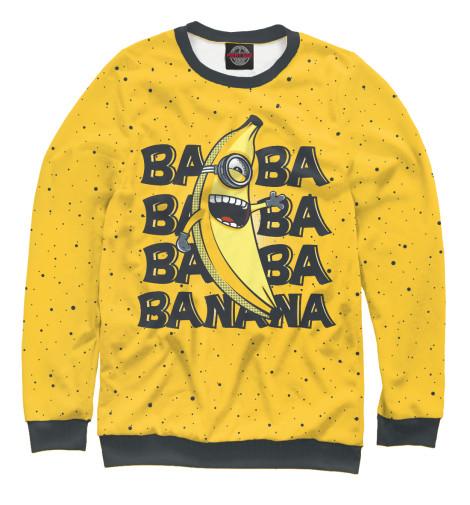 Свитшот Print Bar Banana свитшот print bar banana fiction