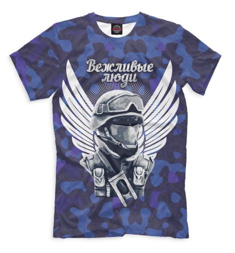 Купить Мужская футболка Вежливые люди VZL-583137-fut-2