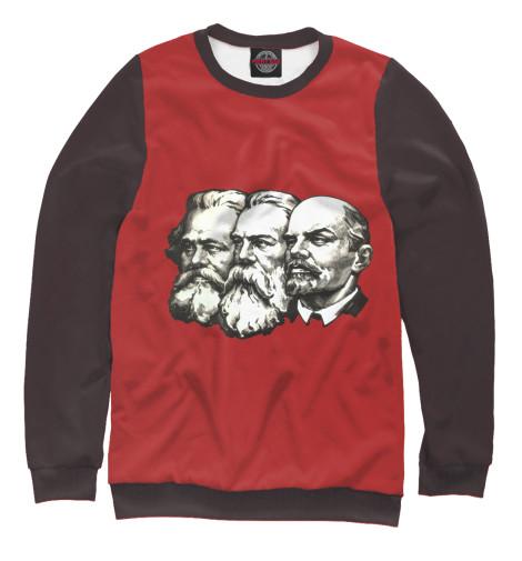 Свитшот Print Bar Маркс,Энгельс,Ленин