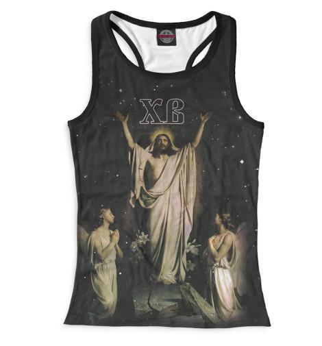 Майка борцовка Print Bar Христос Воскрес вышивка бисером молящийся христос