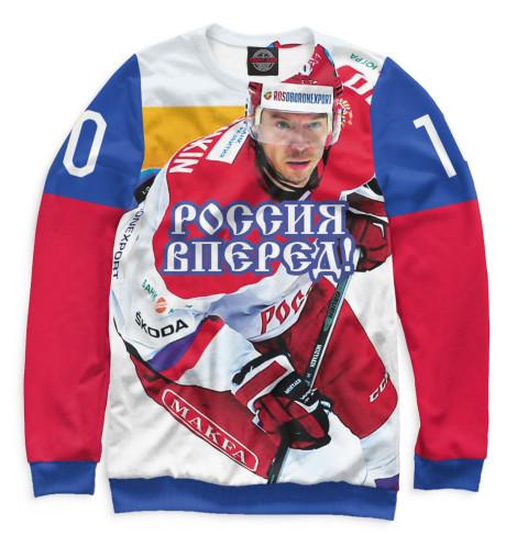Мужской свитшот Мозякин - Россия вперед! Print Bar HOK-252945-swi