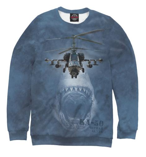 Свитшот Print Bar Вертолет Ка-50 «Черная акула»