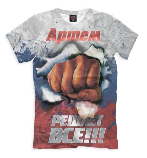 Мужская футболка Артем