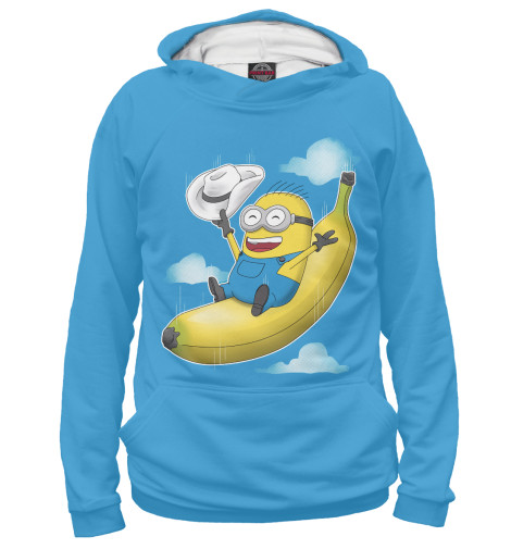 Мужское худи Миньон на банане