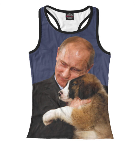 Фото - Женская майка-борцовка Путин с щенком на руках от Print Bar белого цвета