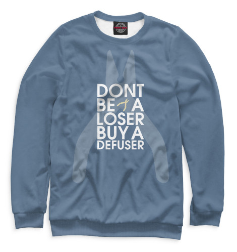 Мужской свитшот Don't Be A Loser Buy A Defuser Print Bar COU-537696-swi