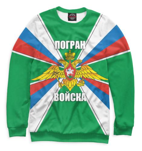 Женский свитшот Погранвойска