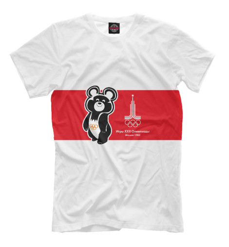 Футболка Print Bar Олимпийский мишка и лого олимпиады 1980 года в Москве