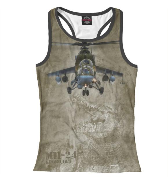 Купить Женская майка-борцовка Вертолет Ми-24 «Крокодил» VVS-867412-mayb-1