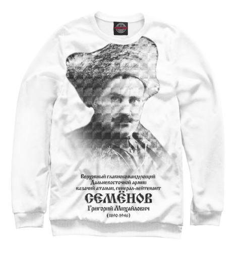 Свитшот Print Bar Атаман Семёнов