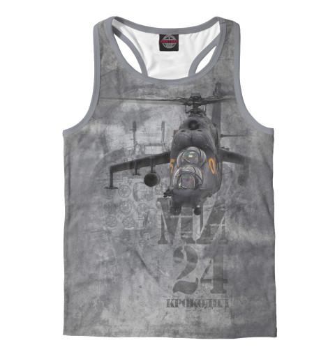 Майка борцовка Print Bar Вертолет Ми-24 «Крокодил» сергей мороз многоцелевой вертолет ми 8