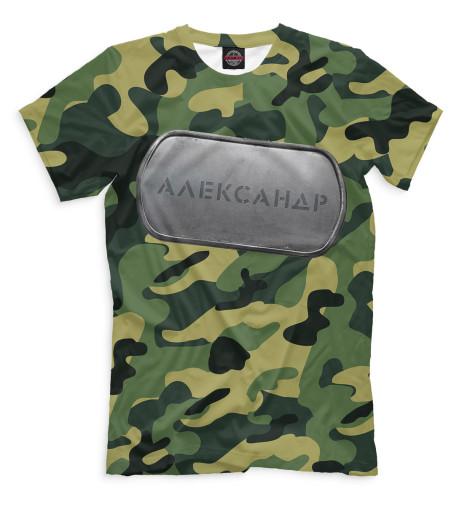 Мужская футболка Военный Александр