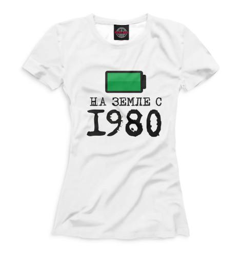 Футболка Print Bar На Земле с 1980 футболка print bar на земле с 1980