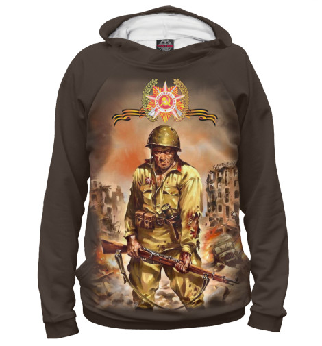Худи Print Bar Русский солдат сергей булдыгин моонзунд 1941 русский солдат сражается упорно и храбро…