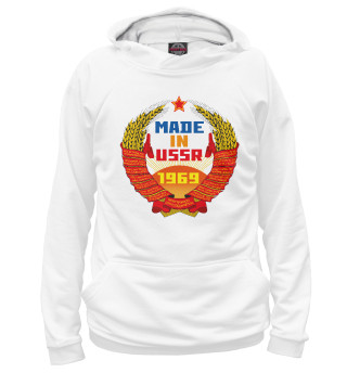 Худи для девочки MADE IN USSR 1969
