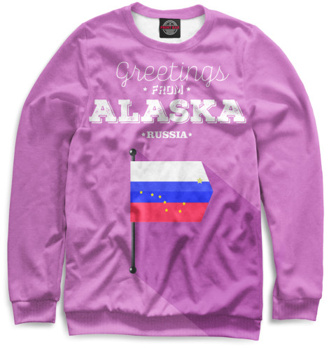 Женский свитшот Аляска