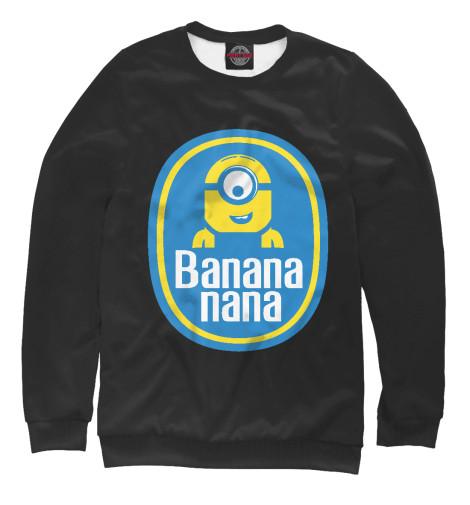 Свитшот Print Bar Banana Nana свитшот print bar banana fiction