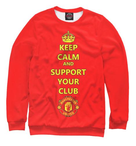 Свитшот Print Bar Manchester United brighton manchester united