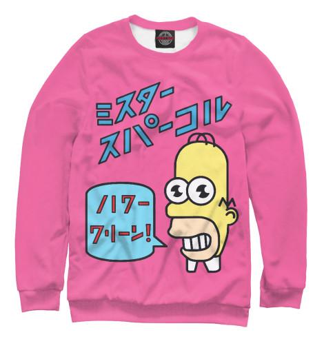 Свитшот Print Bar Японский Гомер куплю японский ямобур в хабаровске