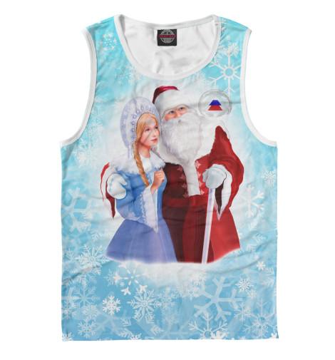 Майка Print Bar Русские Дед Мороз и Снегурочка