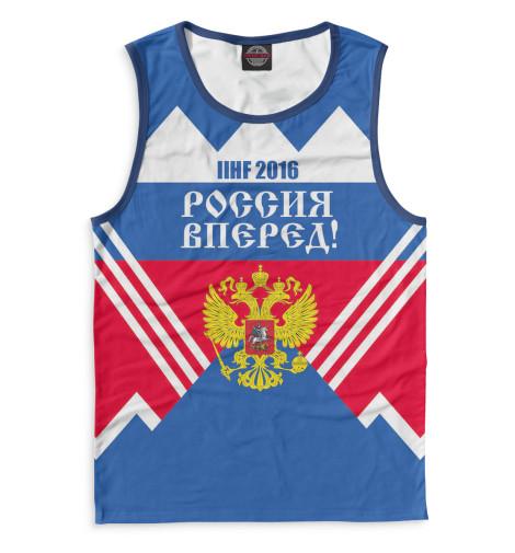 Мужская майка Россия вперед!