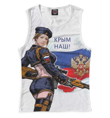 Женская майка Крым наш