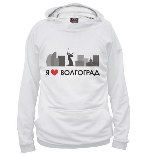 Худи Print Bar Я люблю Волгоград куплю лодку с матором б у волгоград