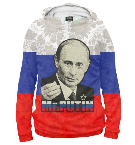 Худи Print Bar Президент России