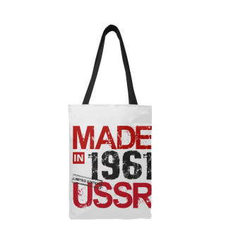 Сумка-шоппер Made in USSR 1961