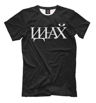 8235bd779c7ef Крутые футболки с принтами - купить в интернет магазине Print Bar