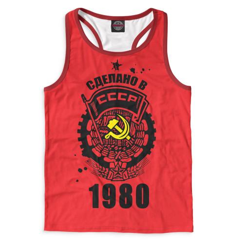 Купить Майка для мальчика Сделано в СССР — 1980 DVH-341392-mayb-2