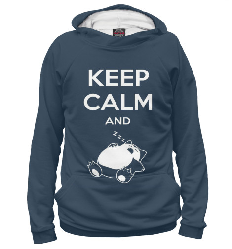 Худи Print Bar Keep calm and zzz funny футболка wearcraft premium printio keep calm and play pokemon