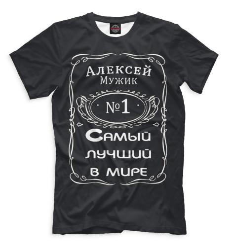 Футболка Print Bar Мужик Алексей футболка print bar мужик 1966