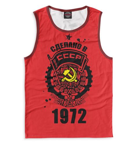 Майка Print Bar Сделано в СССР — 1972 худи print bar сделано в ссср 1972