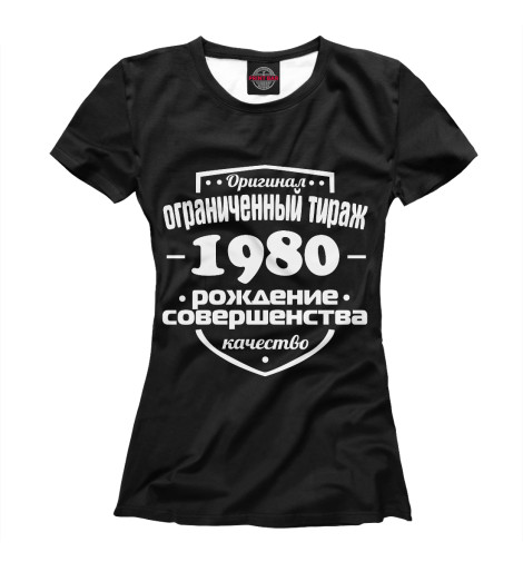 Футболка Print Bar Рождение совершенства 1980 футболка print bar рождение совершенства 1984