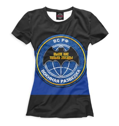 Женская футболка Военная разведка