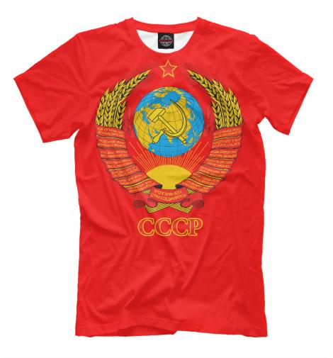 Футболка Print Bar Герб СССР футболка print bar shogun assassin