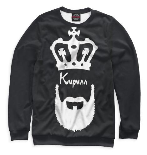 Свитшот Print Bar Кирилл — борода и корона свитшот print bar красавица и чудовище