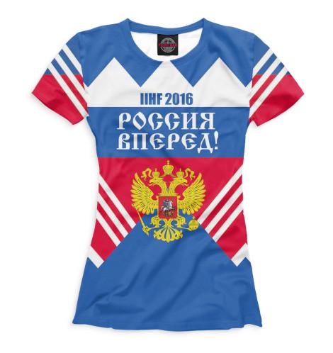 Женская футболка Россия вперед! Print Bar HOK-926335-fut-1