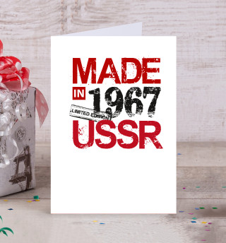 Made in USSR 1967
